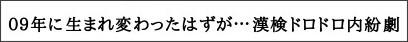 http://www.tokyo-sports.co.jp/nonsec/social/149211/