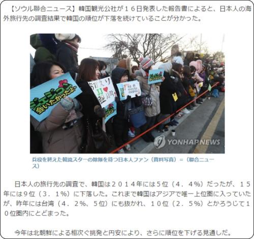 http://japanese.yonhapnews.co.kr/relation/2017/11/15/0400000000AJP20171115002000882.HTML