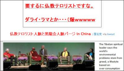 http://tokumei10.blogspot.jp/2014/01/has-fallen_11.html