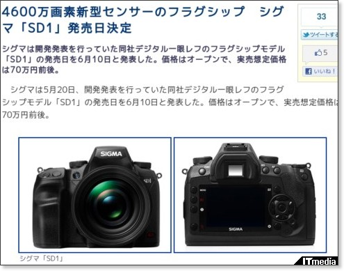 http://camera.itmedia.co.jp/dc/articles/1105/20/news072.html