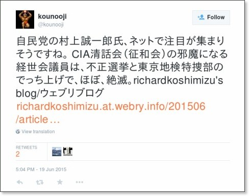 https://twitter.com/kounooji/status/612048351043825664