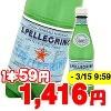 サンペレグリノ ペットボトル 炭酸水(500mL*24本入)