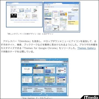 http://www.itmedia.co.jp/news/articles/0909/16/news030.html
