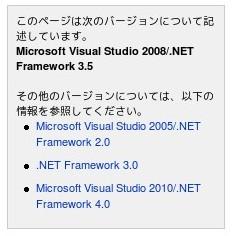 http://msdn.microsoft.com/ja-jp/library/system.windows.markup.markupextension.aspx