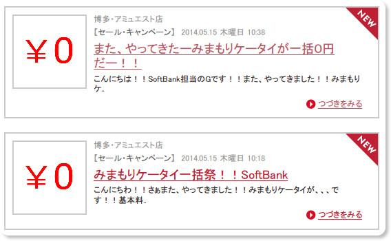 http://blog.kitamura.jp/40/4284/
