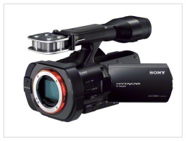 http://www.sony.jp/handycam/products/NEX-VG900/
