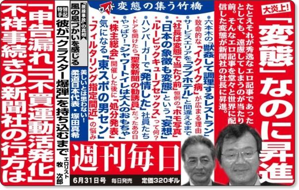 http://asahiru.net/