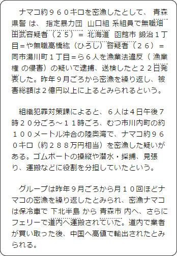 http://www.asahi.com/articles/ASHBQ574XHBQUBNB00L.html