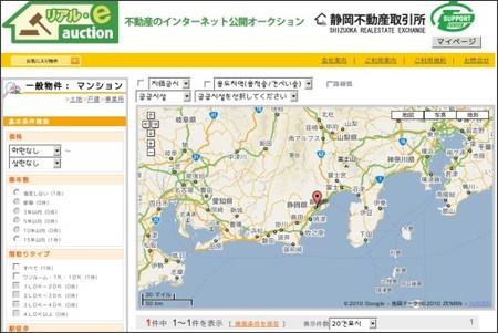 http://113.35.108.106/zentaku_shizuoka2c/search/i_m/map?rl=&ru=