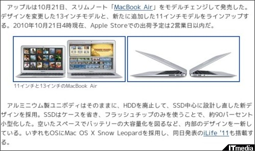 http://plusd.itmedia.co.jp/pcuser/articles/1010/21/news019.html