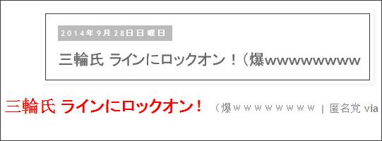 http://tokumei10.blogspot.com/2014/10/blog-post_40.html