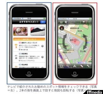 http://plusd.itmedia.co.jp/mobile/articles/1003/17/news056.html