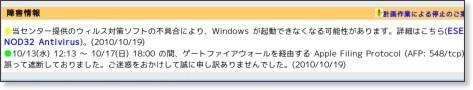 http://www.cc.mie-u.ac.jp/