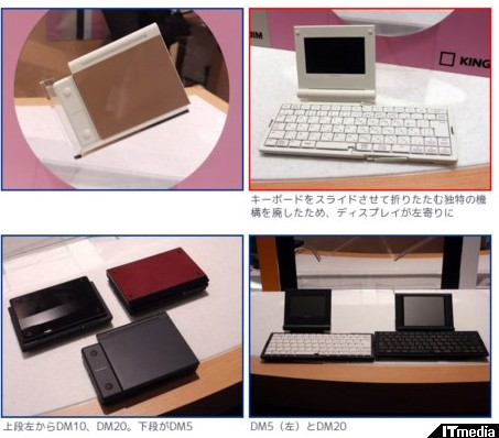 http://www.itmedia.co.jp/news/articles/1002/17/news068.html