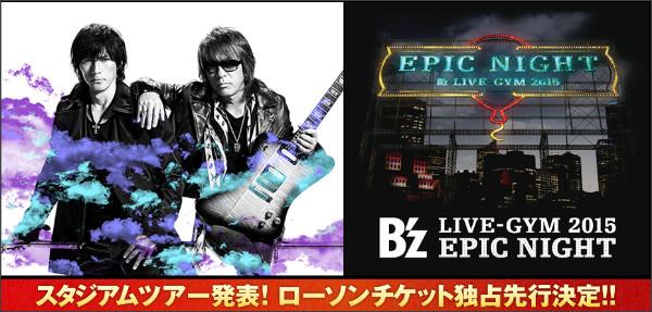 http://l-tike.com/concert/bz/
