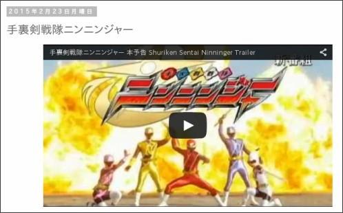 http://tokumei10.blogspot.jp/2015/02/blog-post_726.html