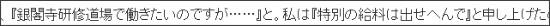 http://zasshi.news.yahoo.co.jp/article?a=20120502-00000303-jisin-peo