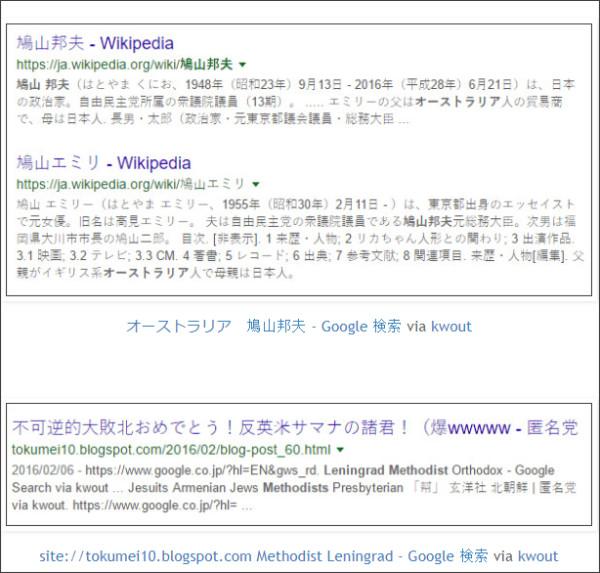 http://tokumei10.blogspot.com/2016/06/zephyrus.html