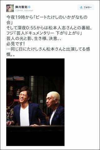 https://twitter.com/jinnai_tomonori/status/616864666162085888