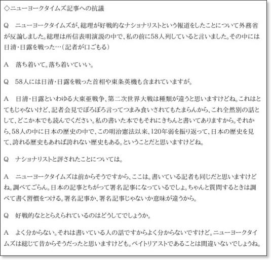 http://mainichi.jp/select/seiji/news/20080930mog00m010015000c.html