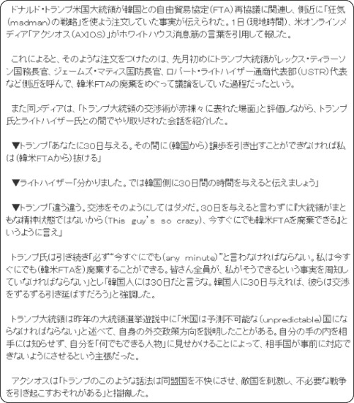 http://japanese.joins.com/article/044/234044.html