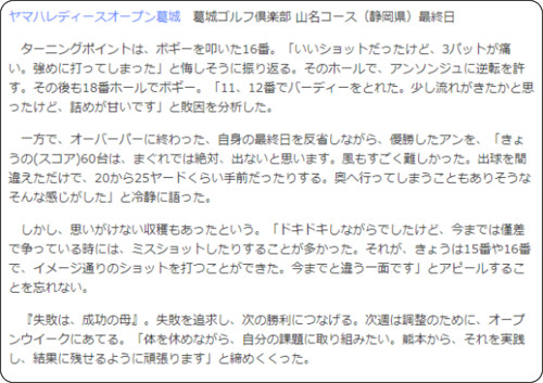 https://www.lpga.or.jp/news/info/27769