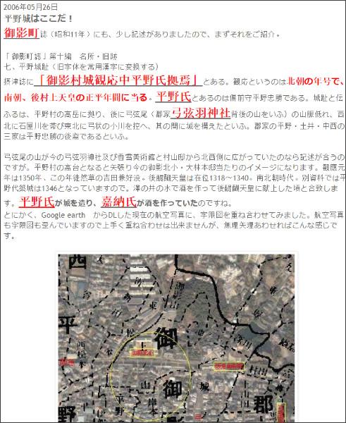 http://tokumei10.blogspot.com/2017/08/blog-post_41.html