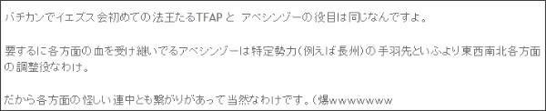 http://tokumei10.blogspot.com/2014/05/tfap.html