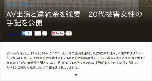 http://logmi.jp/93713