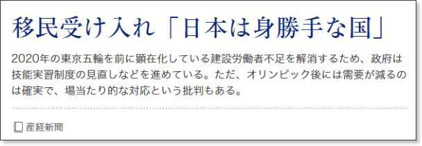 http://ironna.jp/theme/248