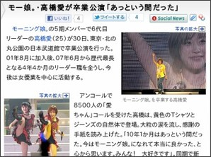 http://hochi.yomiuri.co.jp/entertainment/news/20111001-OHT1T00057.htm