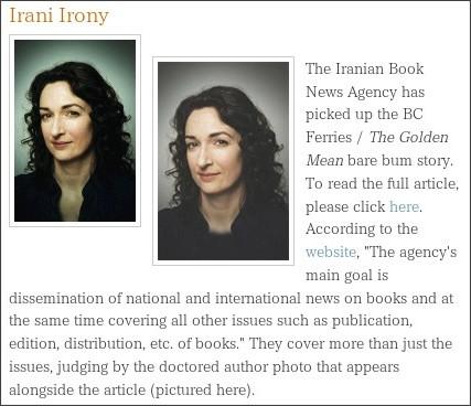 http://annabellyon.blogspot.com/2010/08/golden-mean-in-iran.html