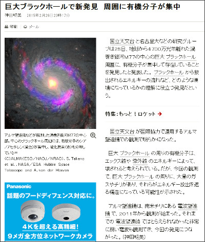 http://www.asahi.com/articles/ASH2V5JY8H2VULBJ009.html
