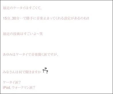 http://ameblo.jp/st-girls/entry-10998546534.html