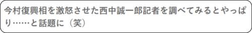 http://kyoukai.xyz/imamura2/