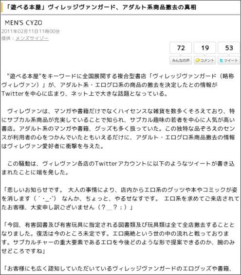 http://news.livedoor.com/article/detail/5336553/