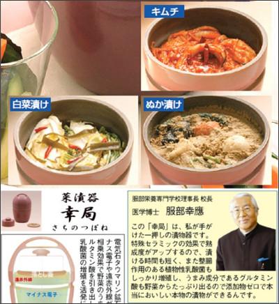 http://item.rakuten.co.jp/tsuten/nn74360/#nn74360
