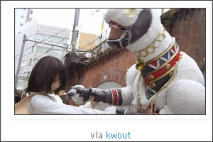 http://riodebonodori.blogspot.jp/2012/08/blog-post_13.html