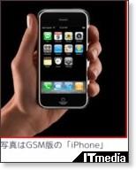 http://plusd.itmedia.co.jp/mobile/articles/0806/04/news078.html