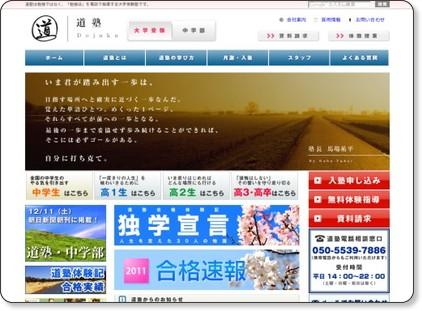 http://www.dojuku.com/