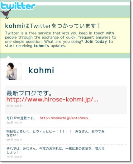 http://twitter.com/kohmi