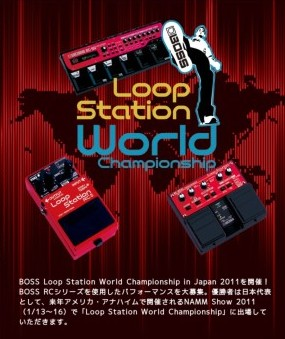 http://www.roland.co.jp/BOSS/LoopStation/