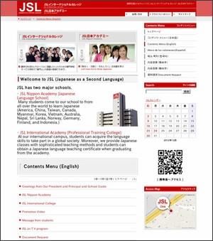 http://www.jslnippon.jp/list_typeA.jsp?menuid=7578&funcid=2