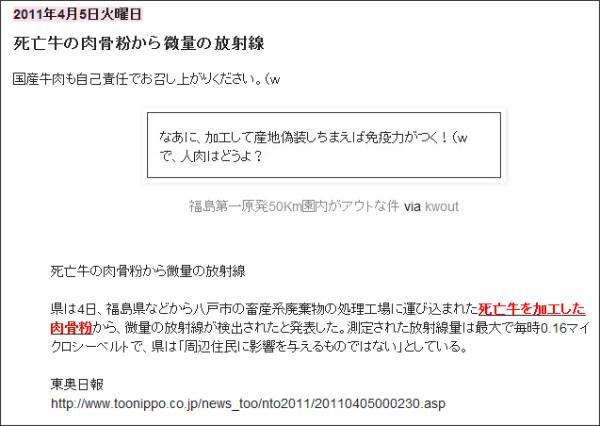 http://tokumei10.blogspot.com/2011/04/blog-post_5489.html