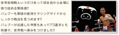 http://www.tbs.co.jp/sebare/diary_boo/di_2010072503.html