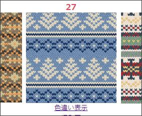 http://www.geocities.jp/patternstock/fea2.html