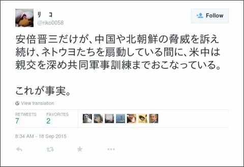 https://twitter.com/riko0058/status/644897185708965888