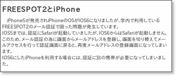 http://www.gjc.seikei.ac.jp/wp/?p=357