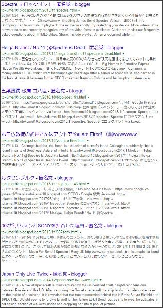 https://www.google.co.jp/search?ei=UZdPWr_NGtTyjwOUtav4Cg&q=site%3A%2F%2Ftokumei10.blogspot.com+Spectre&oq=site%3A%2F%2Ftokumei10.blogspot.com+Spectre&gs_l=psy-ab.3...1950.4131.0.4598.7.7.0.0.0.0.161.776.0j5.5.0....0...1c.4.64.psy-ab..2.0.0....0.tKyDXIqzt78