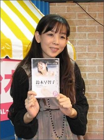 http://sankei.jp.msn.com/photos/affairs/crime/090331/crm0903311854033-p2.jpg